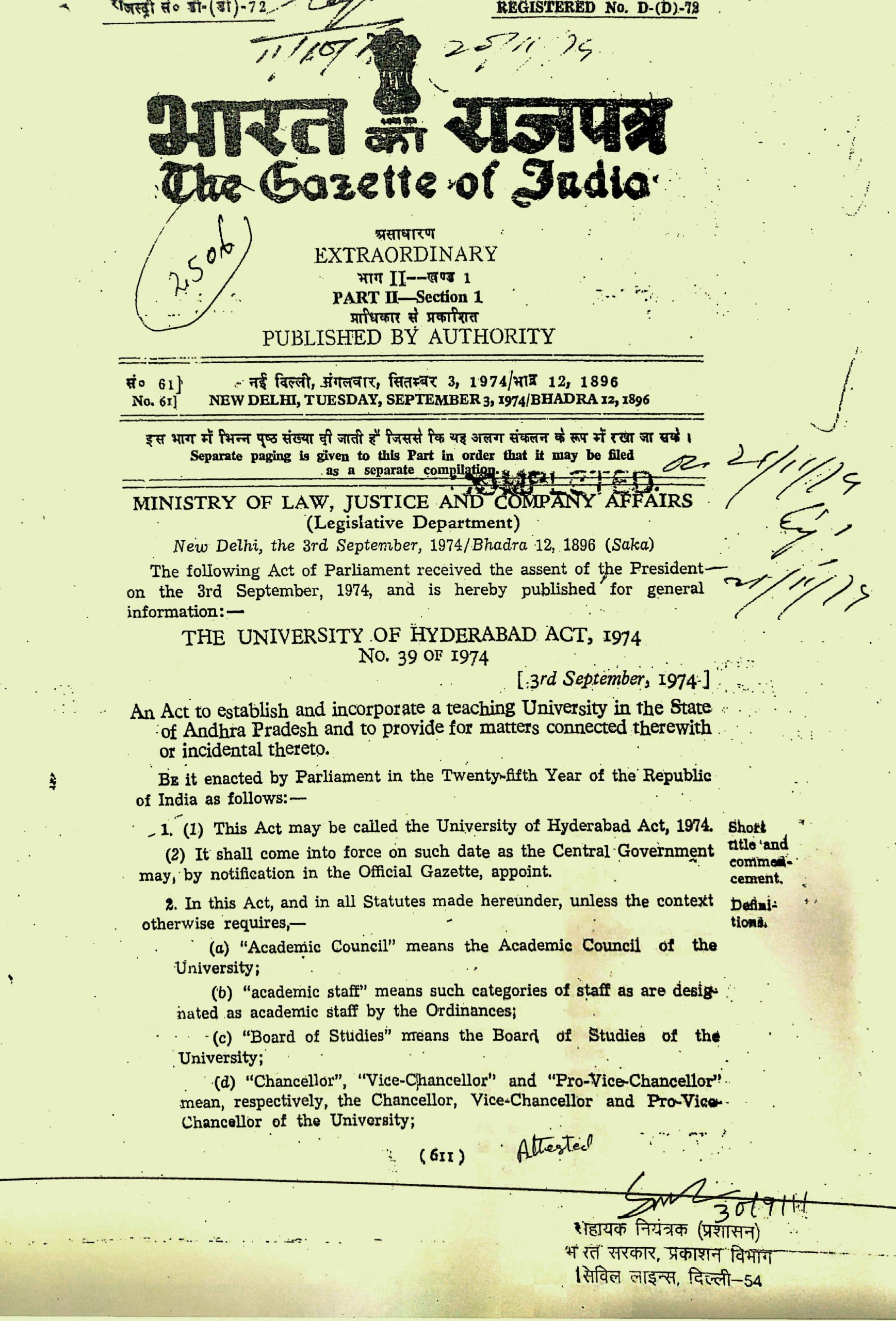 UoH Act Gazette Notification 1974